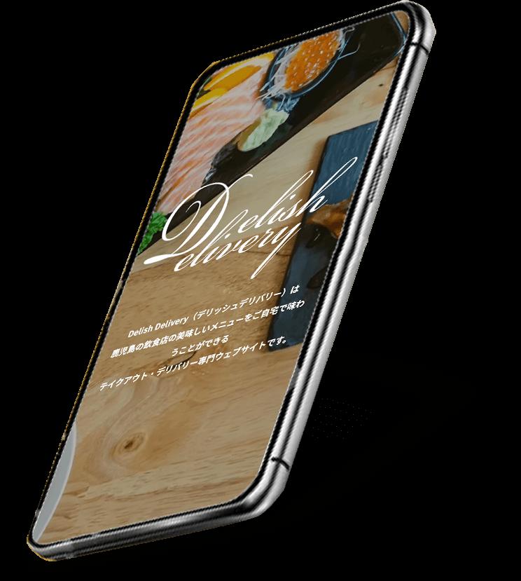 スマートフォン WEBサイト制作イメージ